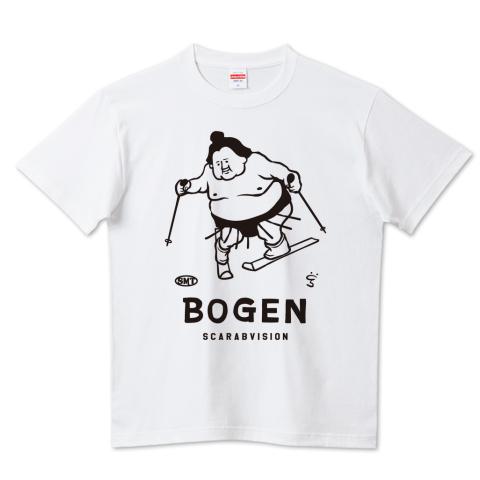 すもうボーゲン