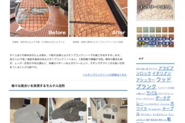 【デザイン事例】株式会社ベント様