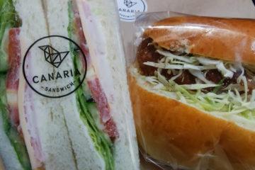 【飲食】CANARIA SANDWICH @ 墨田区京島