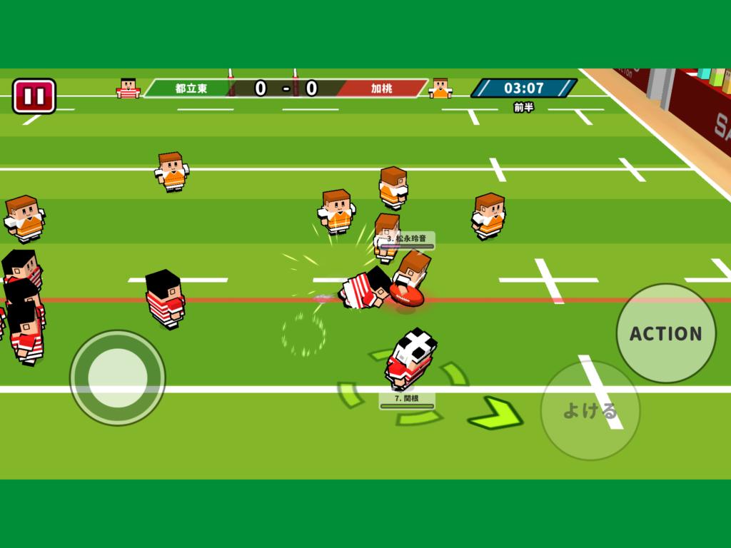 ラグビーワールドカップ2019を楽しむゲームアプリ机でラグビー