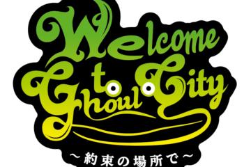 【ロゴデザイン事例】ご当地キャライベントロゴ【カパル】